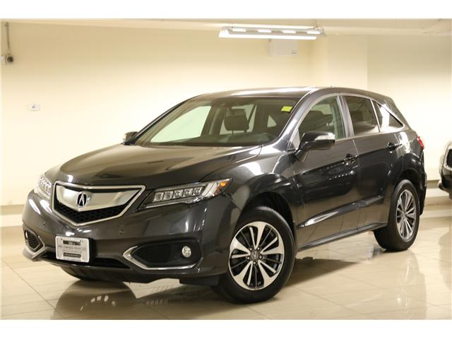 2016 Acura RDX Base (Stk: D12314A) in Toronto - Image 1 of 31