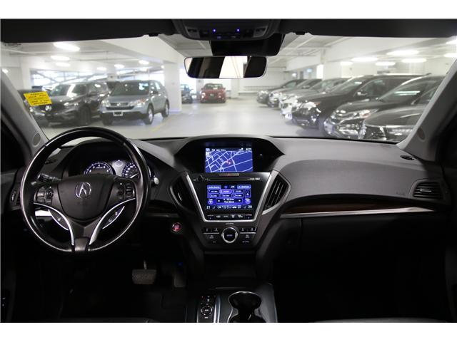 2016 Acura MDX Navigation Package (Stk: M12065A) in Toronto - Image 26 of 30