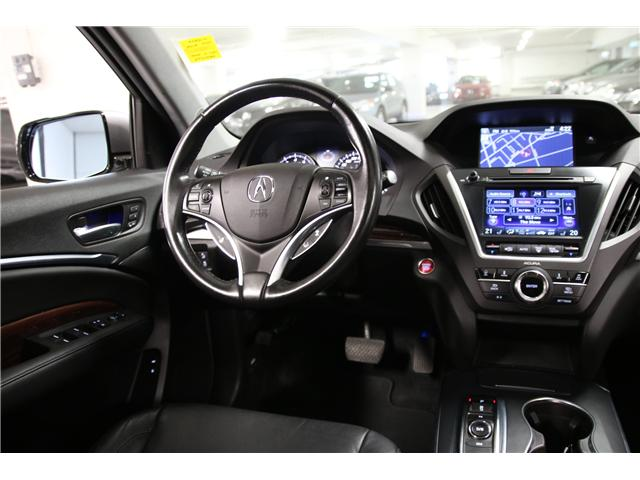 2016 Acura MDX Navigation Package (Stk: M12065A) in Toronto - Image 28 of 30