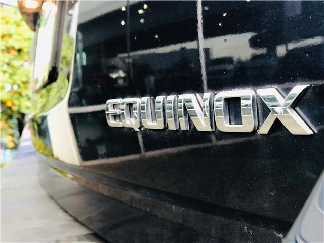 2015 Chevrolet Equinox LS (Stk: LF009230) in Surrey - Image 8 of 30