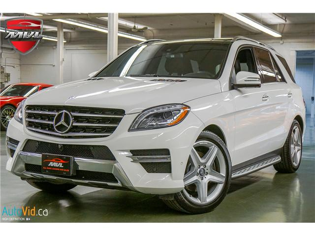 2015 Mercedes-Benz M-Class  (Stk: ) in Oakville - Image 1 of 39