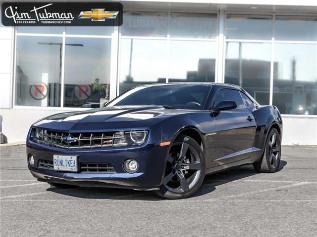 2010 Chevrolet Camaro LT (Stk: 180988A) in Ottawa - Image 1 of 21