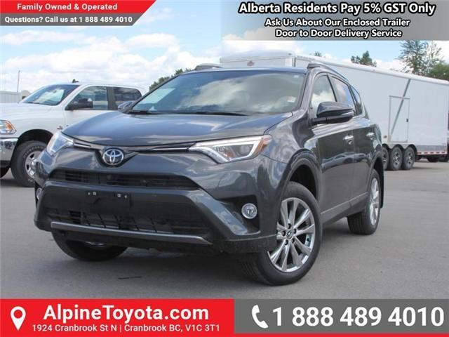 2018 Toyota RAV4 Limited (Stk: W784848) in Cranbrook - Image 1 of 20