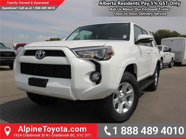 2018 Toyota 4Runner SR5 (Stk: 5597422) in Cranbrook - Image 1 of 17