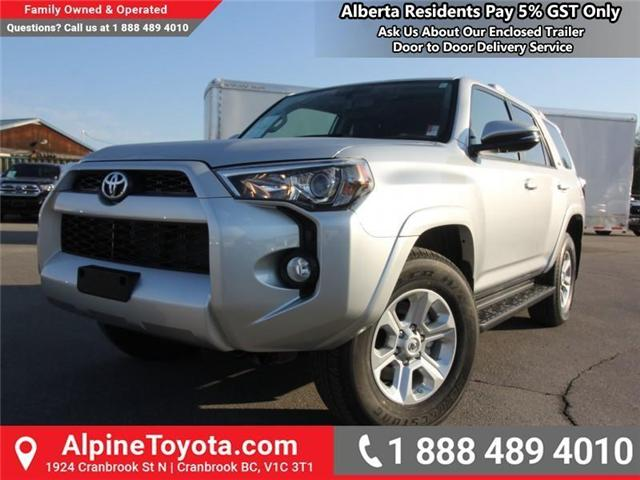 2018 Toyota 4Runner SR5 (Stk: 5602829) in Cranbrook - Image 1 of 18