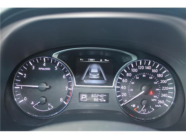 2015 Nissan Pathfinder Platinum (Stk: 133564) in Medicine Hat - Image 18 of 23