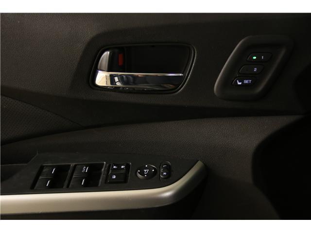 2015 Honda CR-V Touring (Stk: AP3098) in Toronto - Image 11 of 33
