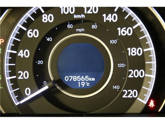 2015 Honda CR-V Touring (Stk: AP3098) in Toronto - Image 13 of 33