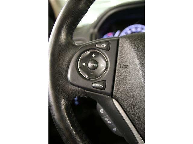 2015 Honda CR-V Touring (Stk: AP3098) in Toronto - Image 14 of 33