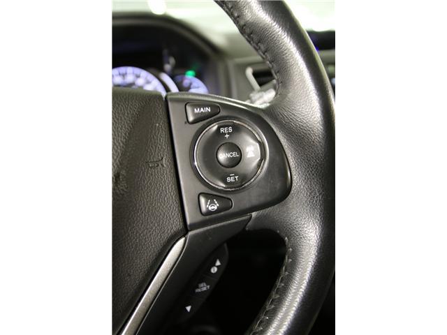 2015 Honda CR-V Touring (Stk: AP3098) in Toronto - Image 15 of 33