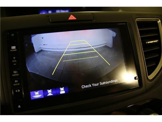 2015 Honda CR-V Touring (Stk: AP3098) in Toronto - Image 18 of 33