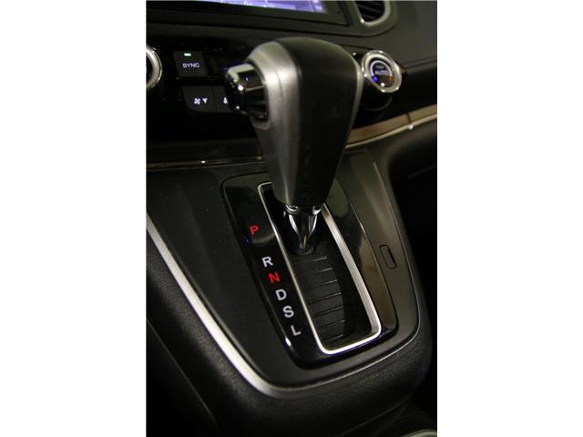 2015 Honda CR-V Touring (Stk: AP3098) in Toronto - Image 23 of 33