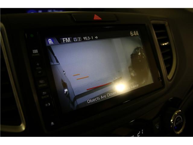 2015 Honda CR-V Touring (Stk: AP3098) in Toronto - Image 20 of 33