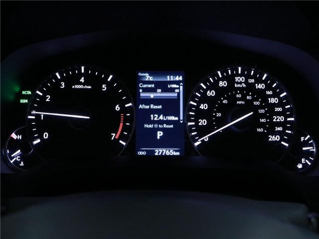 2017 Lexus RX 350 Base (Stk: 187295) in Kitchener - Image 28 of 29