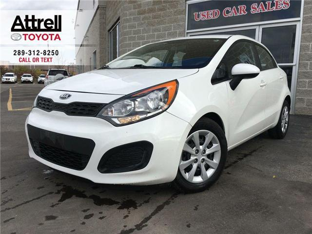 2015 Kia Rio LX+ HATCHBACK HEATED SEATS, ABS, USB, REMOTE START (Stk: 42385A) in Brampton - Image 1 of 25