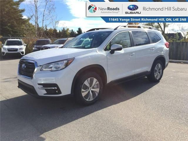 2019 Subaru Ascent Touring (Stk: 32173) in RICHMOND HILL - Image 1 of 20