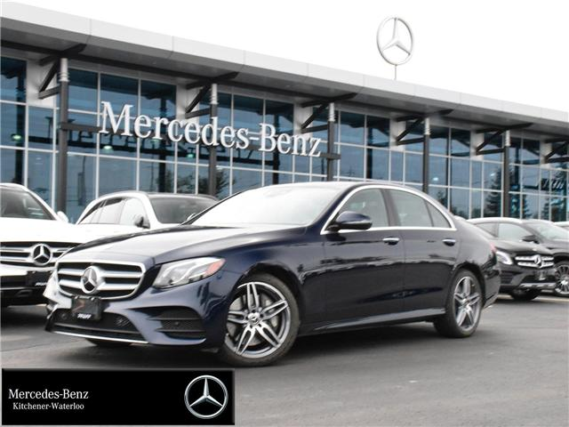 2018 Mercedes-Benz E-Class Base (Stk: 38592A) in Kitchener - Image 1 of 30
