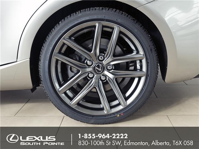 2017 Lexus IS 350  (Stk: LC700903) in Edmonton - Image 7 of 19