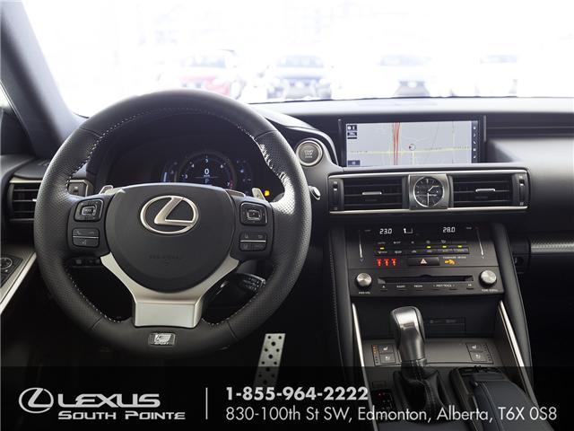 2017 Lexus IS 350  (Stk: LC700903) in Edmonton - Image 12 of 19