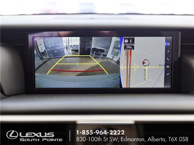 2017 Lexus IS 350  (Stk: LC700903) in Edmonton - Image 14 of 19