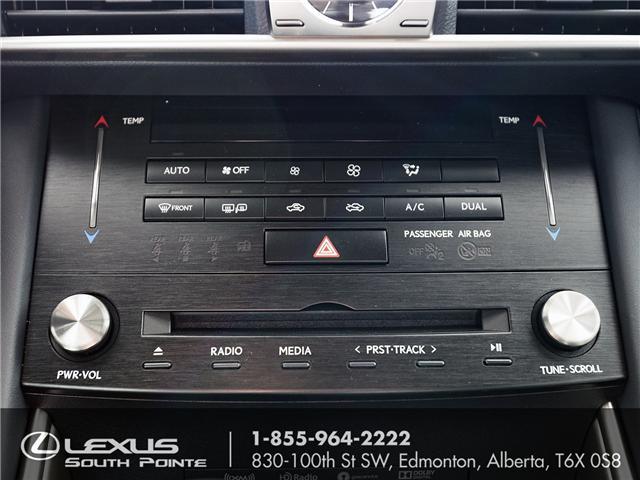 2017 Lexus IS 350  (Stk: LC700903) in Edmonton - Image 15 of 19