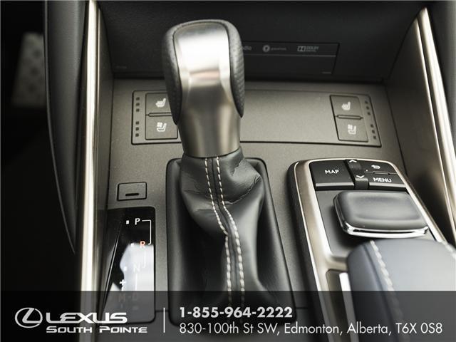 2017 Lexus IS 350  (Stk: LC700903) in Edmonton - Image 16 of 19
