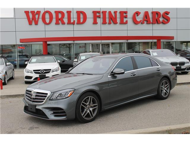 2018 Mercedes-Benz S-Class  (Stk: 91867) in Toronto - Image 1 of 22