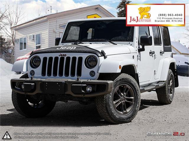 2016 Jeep Wrangler Unlimited Sahara (Stk: J18024) in Brandon - Image 1 of 27