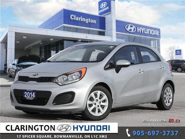 2014 Kia Rio LX (Stk: 18662A) in Clarington - Image 1 of 27