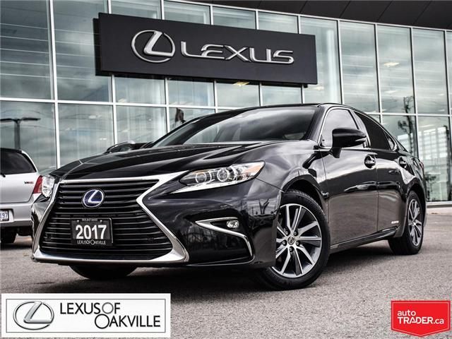 2017 Lexus ES 300h Base (Stk: UC7544) in Oakville - Image 1 of 22