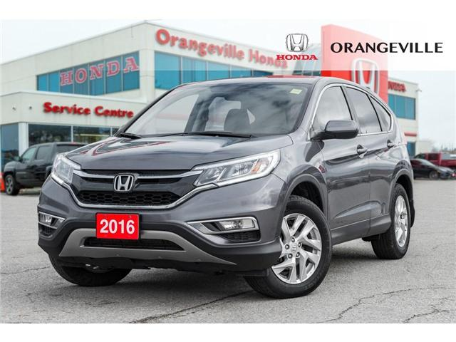 2016 Honda CR-V EX (Stk: U3012) in Orangeville - Image 1 of 20