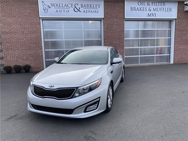 2015 Kia Optima SX (Stk: 624909) in Truro - Image 1 of 7