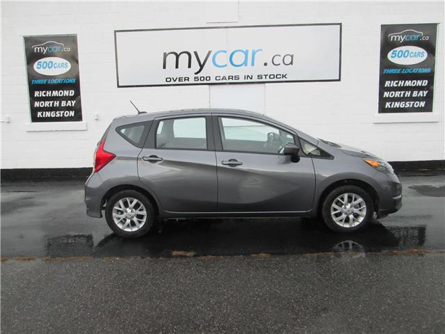 2018 Nissan Versa Note 1.6 SV (Stk: 181688) in Richmond - Image 1 of 13