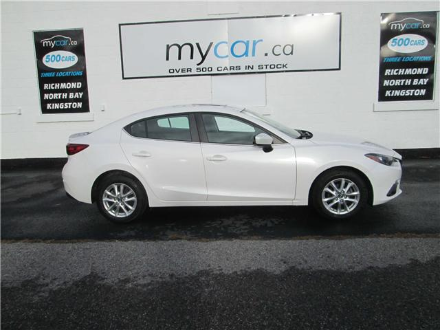 2015 Mazda Mazda3 GS (Stk: 181530) in Richmond - Image 1 of 14
