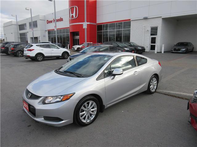 2012 Honda Civic EX-L (Stk: 25530A) in Ottawa - Image 1 of 8