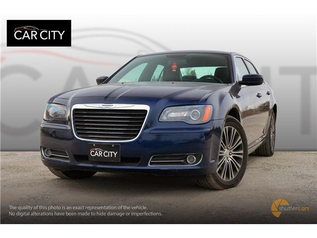 2014 Chrysler 300 S (Stk: 2460) in Ottawa - Image 1 of 20