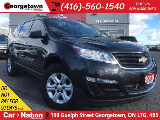 2015 Chevrolet Traverse LS | 8 SEAT | BACK UP CAM | LOW KM (Stk: P11521) in Georgetown - Image 1 of 28