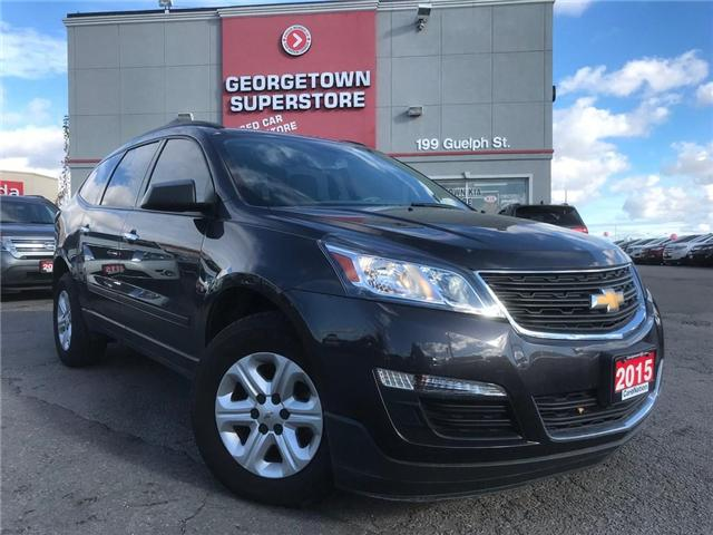 2015 Chevrolet Traverse LS | 8 SEAT | BACK UP CAM | LOW KM (Stk: P11521) in Georgetown - Image 2 of 28