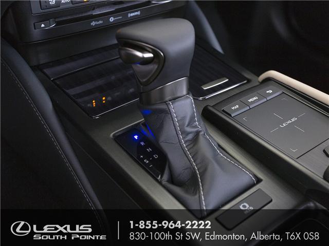 2019 Lexus ES 350  (Stk: L900126) in Edmonton - Image 17 of 22