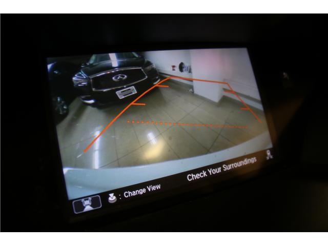 2017 Acura MDX Navigation Package (Stk: M12267A) in Toronto - Image 18 of 30