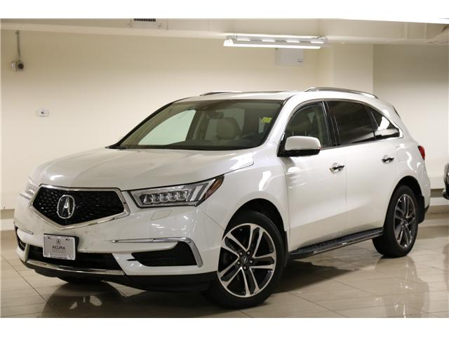 2017 Acura MDX Navigation Package (Stk: M12267A) in Toronto - Image 1 of 30