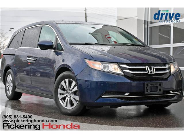2016 Honda Odyssey EX-L (Stk: P4453) in Pickering - Image 1 of 29
