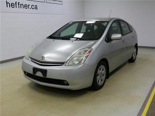 2005 Toyota Prius Base (Stk: 186230) in Kitchener - Image 1 of 26