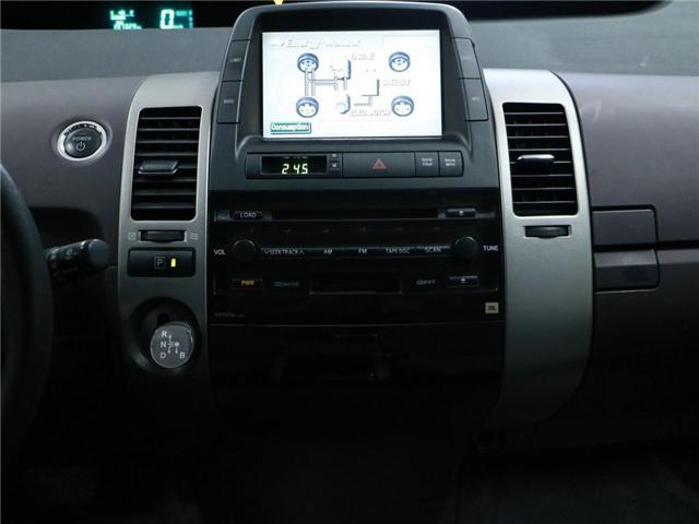 2005 Toyota Prius Base (Stk: 186230) in Kitchener - Image 8 of 26
