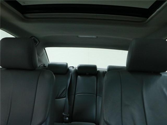 2006 Toyota Avalon XLS (Stk: 186315) in Kitchener - Image 15 of 26