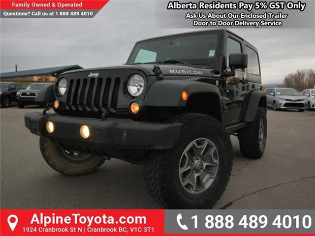 2016 Jeep Wrangler Rubicon (Stk: X146198A) in Cranbrook - Image 1 of 18