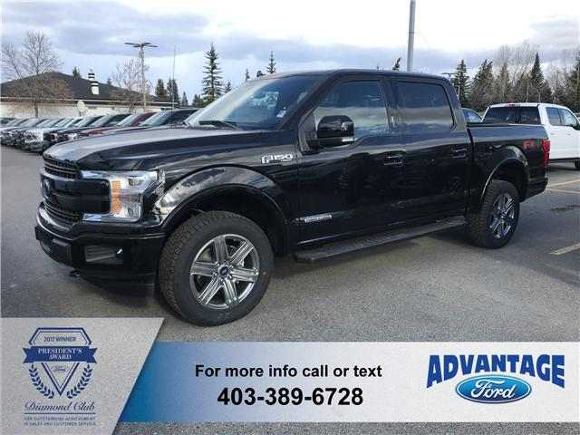 2018 Ford F-150 Lariat (Stk: J-1586) in Calgary - Image 1 of 5