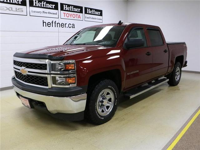 2015 Chevrolet Silverado 1500 LS (Stk: 186237) in Kitchener - Image 1 of 26