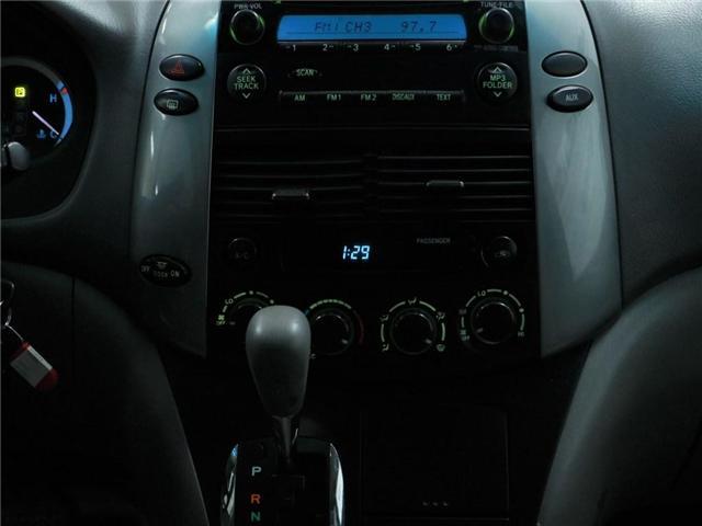 2007 Toyota Sienna CE 8 Passenger (Stk: 186336) in Kitchener - Image 8 of 26