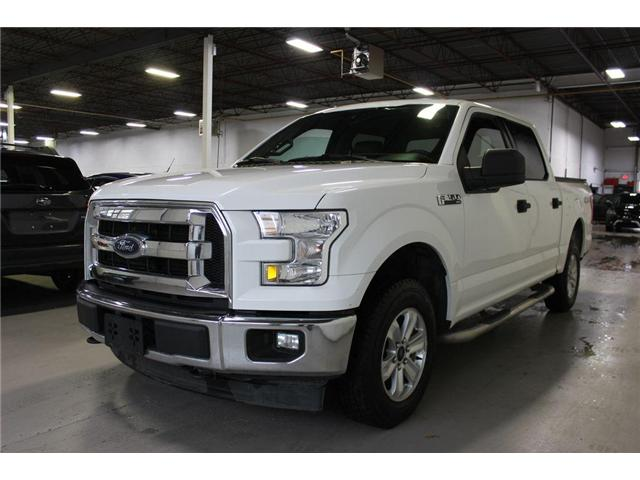 2017 Ford F-150  (Stk: B91590) in Vaughan - Image 4 of 30